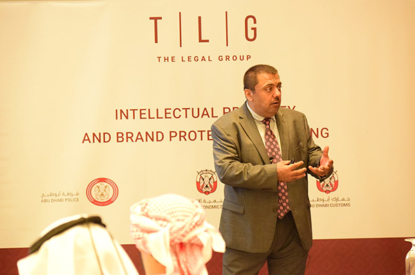 TLG conducts successful annual IP training in UAE 2018