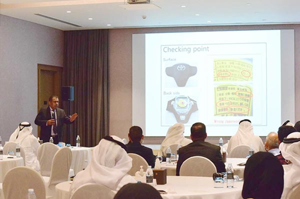 IP and Brand Protection Training 2020 in Sharjah